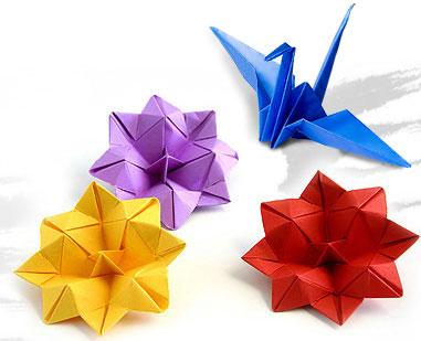 O que é Origami?