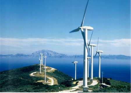 O que é Energia Eólica?