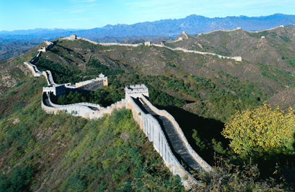 O que é Muralha da China?