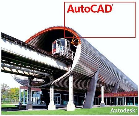 O que é AutoCad?